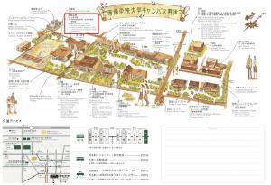西南会館地図
